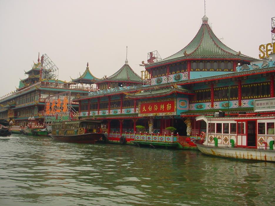 hongkong-mit-kindern_aberdeen-sampan_schwimmendes-restaurant-hongkong