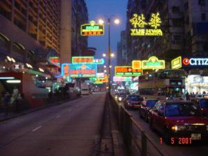hongkong-mit-kindern_reisen-mit-kindern-asien